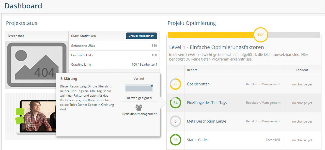 onpage_org-dashboard